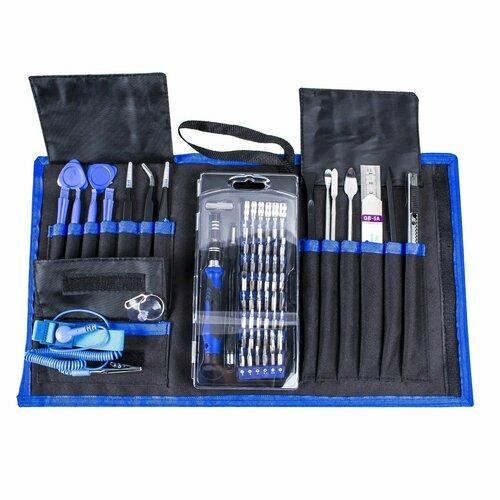 Precision Screwdriver Set Magnetic 80 in 1 Magnetic Driver Kit Professional Electronics Repair Tools Kit
