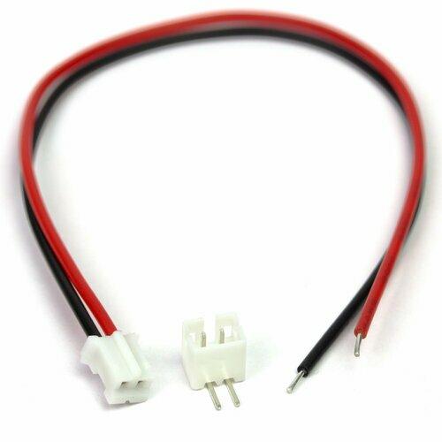 JST 2 Wire Assembly