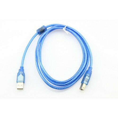 Type-B USB Cable For Arduino - 3m
