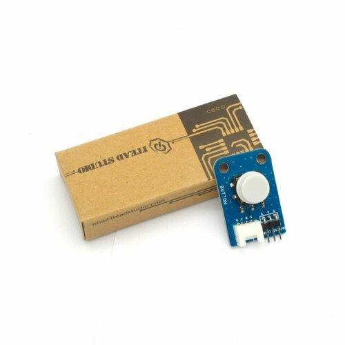Electronic Brick - Big Button