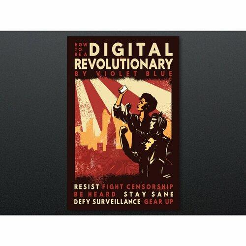 How To Be A Digital Revolutionary – E-Book with USB Bracelet [by Violet Blue]