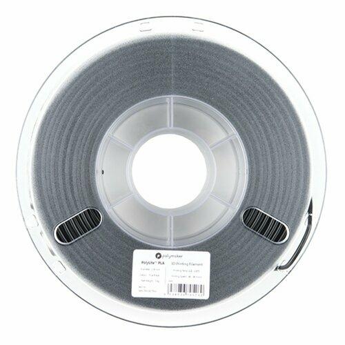 PLA Filament 2.85mm - 1kg (Black)